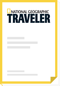 �������� �� ������<br/>National Geographic Traveler